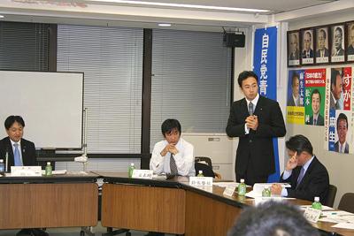 鈴木馨祐衆議院議員も駆けつけて頂きました