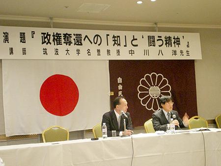 自民党に対して激しい叱咤激励を頂いた、中川八洋先生