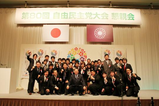 党大会終了後、小此木八郎(衆・県連会長代行)を中心に