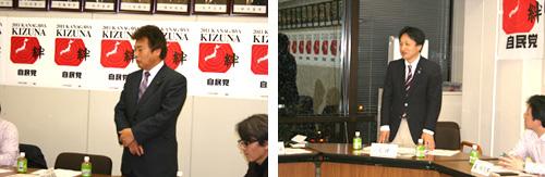 持田文男(県議・県連組織本部長、小島健一(県議・40歳代組織担当議員)