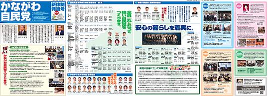 index20080710-2