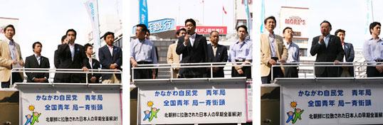 県内の国会・県会議員も多数参加してくれました。
