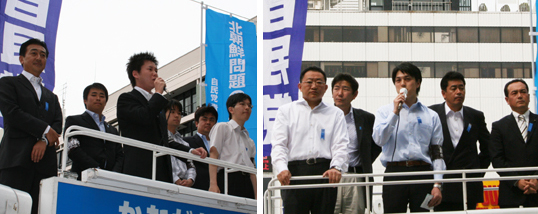 左 - 学生部も演説! 右 - 井上敬二朗 青年局長が演説