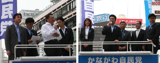 左 - 小林ゆたか参議院議員が司会を務めてくれました。 右 - 県議1期の若手も演説して頂きました。