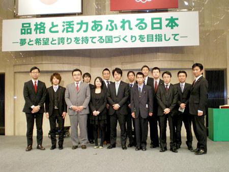 閉会後、本日の党大会で司会を務められた地元神奈川11区選出の小泉進次郎衆議院議員と