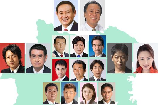 teamkanagawa_01