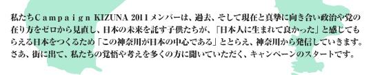 teamkanagawa_02