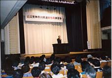 自民党神奈川県連女性局講習会の様子