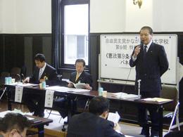 山際・江崎衆議院議員、古沢県会議員(左より) とのパネルディスカッション