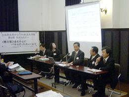 受講生による憲法第9条の改正案を発表