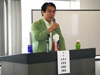 山田俊男参議院議員