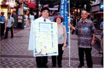 6月27日 4回の活動全てに参加した3人 (左から 石田、井上、武田)