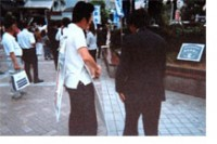 7月10日 横浜駅西口にて(井上)