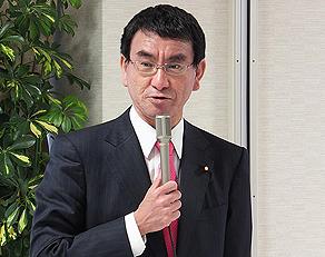 『河野太郎』中央政治大学院院長