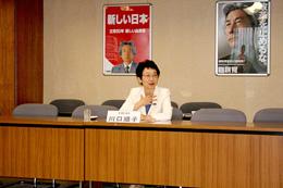 参議院議員川口順子先生の勉強会