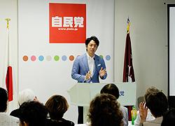 「小泉 進次郎」復興大臣政務官の講演